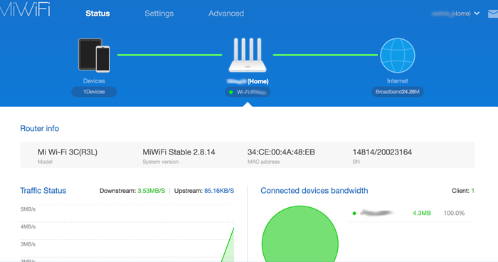 Xiaomi Mi Router 3C Test - Screenshot Interface